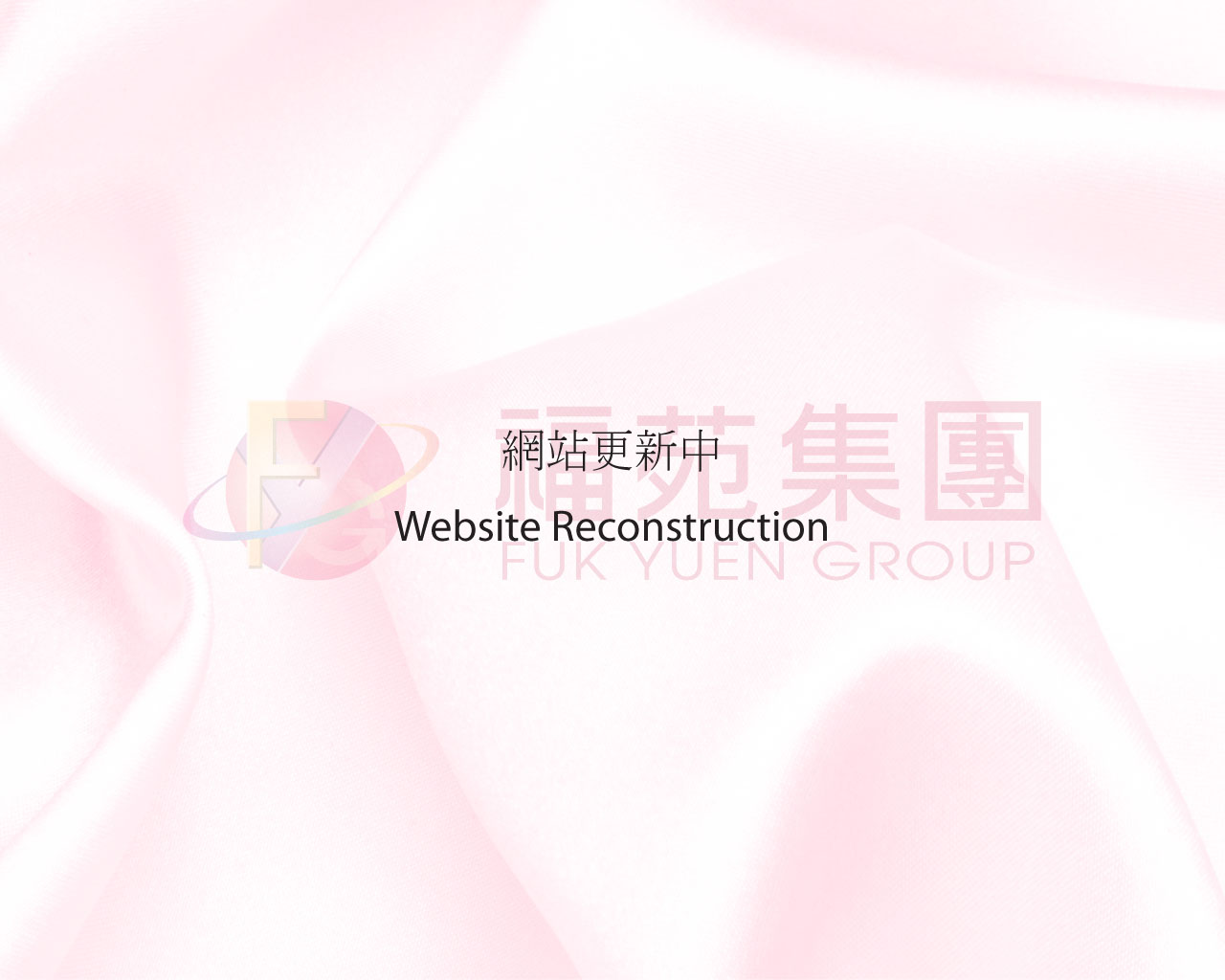 Website Reconstruction...